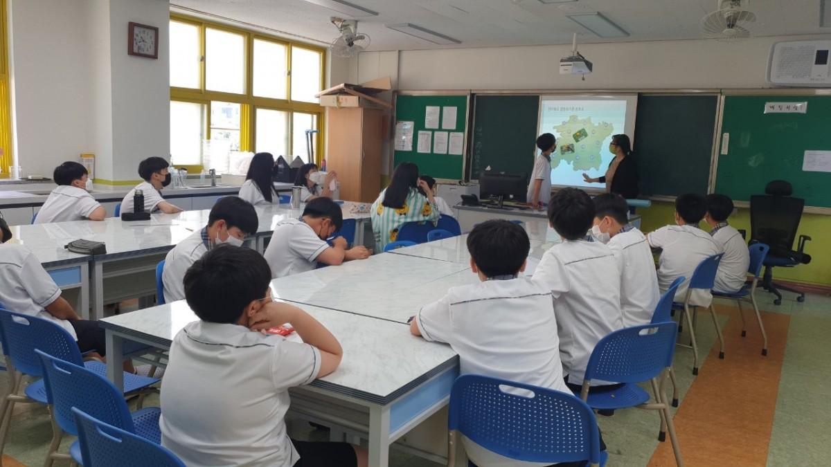 전주용소중_청소년기후학교0626  (1).jpg